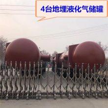 河池市160立方液化气储罐,15153005680