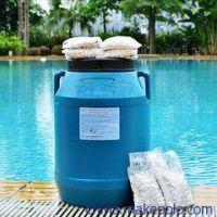 供应江苏新沂水上乐园泳池消毒剂、除藻剂、缓释消毒片