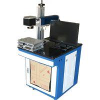 巩义激光打标机维修|瑞金激光打码机生产|日照激光打码机