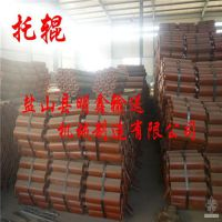 明鑫输送机械(在线咨询)_赤峰平型托辊_生产平型托辊