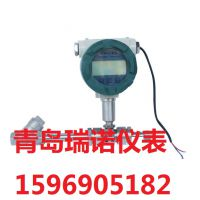 青岛瑞诺RN-LWGY液体涡轮流量计