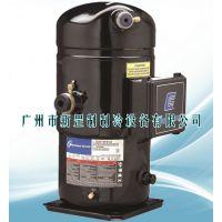 全新谷轮 ZR68KCE-PFV-522 冷库冷冻冷藏设备压缩机