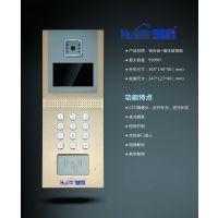 佛山慧鹏楼宇对讲设备,可视对讲,非可视对讲,智能安防,中国十大品牌,平台,电源,管理中心机