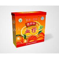 食品包装 礼品包装 茶叶包装 酒盒 药盒 电子产品包装