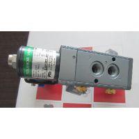 ESV-S-A220P,ESV-S-A220N隔爆电磁阀POWER-GENEX