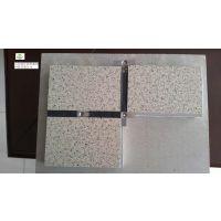 山东绿环外墙保温装饰一体板 安装快捷 品质保障