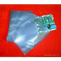 东莞自封口防静电屏蔽袋 深圳电子元件防静电屏蔽袋