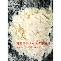 哲华化工PVC异型材专用超分散剂