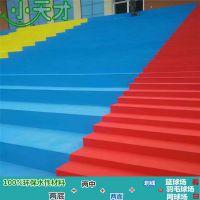 丙烯酸球场彩色地面施工厂家 水性丙烯酸球场地坪漆每平方价钱 篮球场刷什么漆好