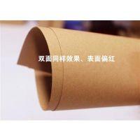 惠州牛皮纸|伽立进口牛皮纸经销商|进口牛皮纸