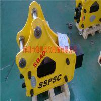 深圳水山SSPSC破碎锤SB40钎杆直径68MM