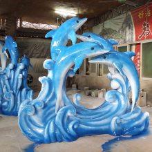 艺宇玻璃钢雕塑海底动物 水上乐园摆件水生动物鲸鱼厂家直销