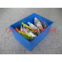 上海通用汽车塑料配件零件盒#塑料物料盒上海渠晟