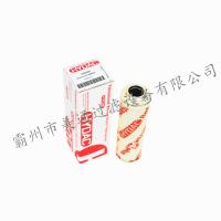 厂家直销 0110D010BN4HC 贺德克滤芯