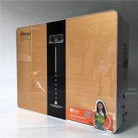 新款 家用电器直饮净水器 纯水机 加热一体 壁挂加热净水机
