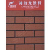 仿PK砖质感刮砂术 质感涂料 广东质感涂料厂家