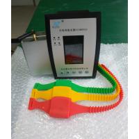 开关柜智能操控带无线测温装置/杭州夏众