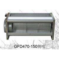 GFD560-90干变冷却风机0731-88629788