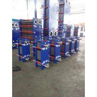 上海艾保 BBH60B 阿法M系列 高效能板式换热器 生产厂家