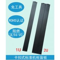 免工具机柜网络机箱盲板防火1U/2U/4U机柜盲板快捷式假面板挡板