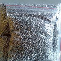 高纯镁颗粒 Mg99.9净化水专用负电位用镁豆 品质保证