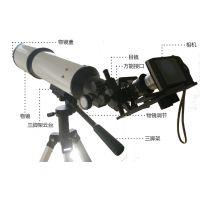 青岛路博现货供应LB-801A林格曼数码测烟单筒望远镜民用望远镜