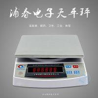 上海浦春 JEA501/1001/2001/3001/5001/6601电子天平百分位电子称