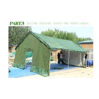 亚图卓凡厂家直销工程工地帐篷 加厚防水防晒帆布棉帐,三层帐一居室