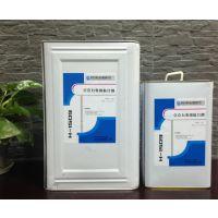 供应透明亚克力胶水,粘亚克力塑料胶水,H-1509亚克力粘合剂