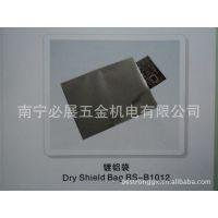供应防静电产品 镀铝袋