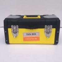 批发塑铁工具箱 14/17/19寸  耐压可定做 家用塑料工具箱工具包