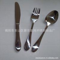 餐具 不锈钢西餐具 纯色刀叉勺彩盒套装 外贸原单