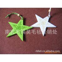 厂家供应 创意星星毛毡挂件 圣诞树挂件 毛毡挂件 毛毡挂件批发