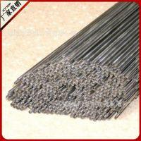 外径 口径 直径35MM无缝钢管 空心铁管 精密光亮钢管 厂家直销