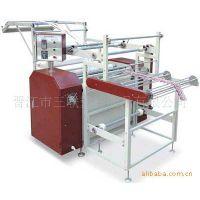 供应滚筒式织带热转印机SL-5