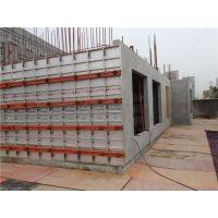 供应物美价廉循环使用500次以上铝模板|铝合金模板|建筑铝模板|清水模板