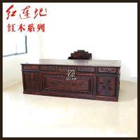 红连地生产供应 大红酸枝办公桌 高档红木办公桌
