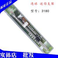 连球支架 炮台 不锈钢超短 3180 迷你型支架
