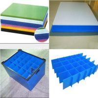 东莞永久防静电中空板制品厂家 中空板周转箱按要求生产