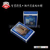 广告扑克牌 免费设计 游戏牌扑克牌制作定制一条龙