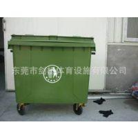 660L环卫垃圾桶大号 加厚户外垃圾桶 垃圾箱带盖 塑料分类垃圾桶