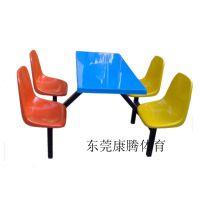 东莞食堂餐桌椅厂家 深圳学生食堂餐桌椅耐用 不掉漆 质量保证
