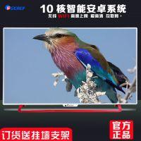 工厂直销新款红边乳白色55寸液晶电视机智能WIFI全高清 超薄节能