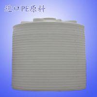 批发进口料食品级耐酸碱PE水箱8立方 8000L化工原料储藏塑料水箱