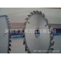 批发板式家具专用300*3.2*72T*30裁板锯,合金锯片翻新、修磨等