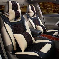 新款全包围冰丝四季汽车坐垫宝马X1 X3 X4 X5X6宝马1系3系5系厂家