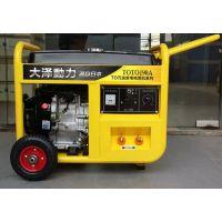 汽油发电电焊机190A直销