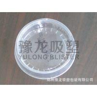 生产供应 圆形新款食品塑料包装盒
