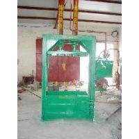 供应山东YDS-40布匹液压打包机 液压打包机 捆扎机 全自动打包机