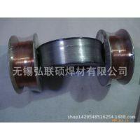 制冷行业专用磷铜焊条,磷铜焊环,银磷铜焊条,低银焊条,